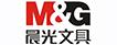 晨光(M&G)