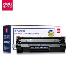 VWIN真人硒鼓388AT系列激光碳粉盒易加粉适用碳粉(黑)打印机硒鼓碳粉墨盒
