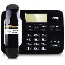 VWIN真人794办公电话机 创意卧室家用电信移动联通免电池有线固定座机