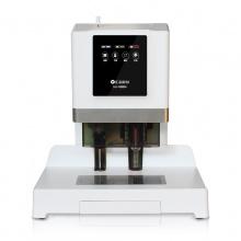 汇金HJ50BM自动财务凭证装订机铆管热熔管胶管凭证HJ-50BM票据装订机(激光定位,触摸按键,语音提示)
