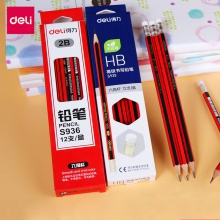 VWIN真人S936 考试2B铅笔 绘画素描铅笔 椴木儿童铅笔 绘图专用笔