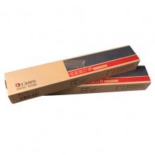 汇金HJ-50BM专用管财务凭证装订机铆管热熔胶管塑料管尼龙管铆钉装订管原厂