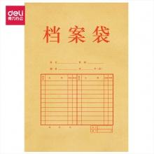 VWIN真人5953纸质档案袋资料袋投标文件袋加厚牛皮纸档案袋10个