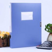 VWIN真人档案盒5682 A4文件收纳盒 2寸粘扣资料盒 办公商务用品