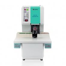 汇金HJ-50A财务凭证装订机 全自动打孔机铆管会计档案电动装订机