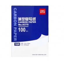 VWIN真人复写纸9375薄型(蓝)25.5cm*18.5cm-16k(100张/盒)