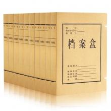 VWIN真人5924牛皮纸档案盒(黄)310*220*40mm(10个/包)