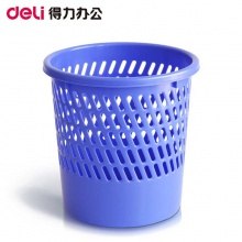 VWIN真人9553圆形字纸篓(紫)加厚垃圾桶收纳桶防绣铁丝网家用办公废纸篓垃圾袋筒