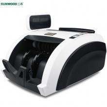 三木9415点钞机语音新版人民币办公家用小型可混点验钞机