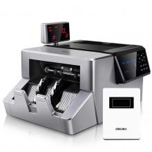 VWIN真人2126 银行专用高端a类全智能验钞机点钞机银灰色新版人民币