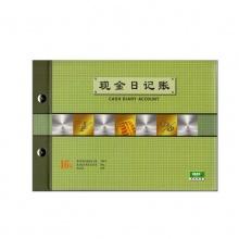 强林 1713-16 现金日记账 现金日记帐本套 账本 16K账簿账册