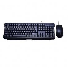 办公家用键盘鼠标套装静音防水昆明电脑有线键鼠套件
