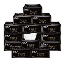 洁柔抽纸Face古龙香面巾纸餐巾纸150抽3层L大号装(3包一提价格)