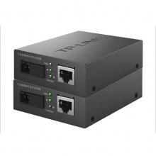 光纤收发器单模单纤千兆单模单纤千兆光纤收发器1000M光电转换器