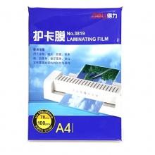 塑封膜a4护卡膜VWIN真人3819过胶膜7C护卡热塑膜封塑纸膜过塑膜