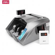 VWIN真人T830S智能点钞机B类银行专用三屏语音验钞机高端新款荧光语音银行专用点钞机财务办公专用新币