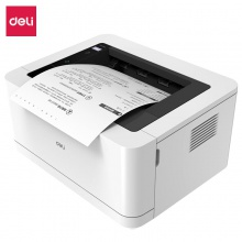 VWIN真人P2000D激光打印机家用小型黑白激光打印机无线家用办公A4打印学生打印机