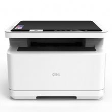 VWIN真人M2000N激光一体机(白色)昆明VWIN真人打印机